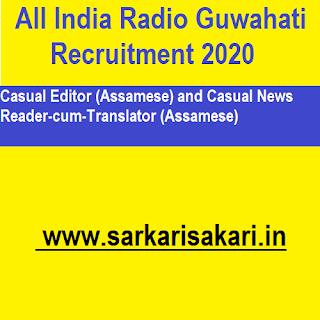 All India Radio Guwahati Recruitment 2020- Editor/ News Reader-cum-Translator