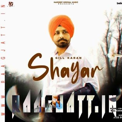 Shayar by Gill Karan lyrics