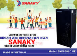 SANAKY Lotus.বিশুদ্ধপানিপানকরতেএবংআপনারপরিবারকেসুস্থরাখতেআজইঘরেআনুনবাজারেরসেরাএবংবর্তমানবিশ্বেরসর্বশেষআবিষ্কৃতপ্রযুক্তি RO SYSTEM (Reverse Osmosis System) সম্পন্নপানিরফিল্টার...