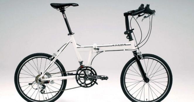 Harga Sepeda Lipat Murah Terbaru 2017 | Info Harga Harga