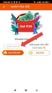 Rozdhan में sign up कैसे करें ? / Rozdhan में अपना खाता कैसे बनाएं ?