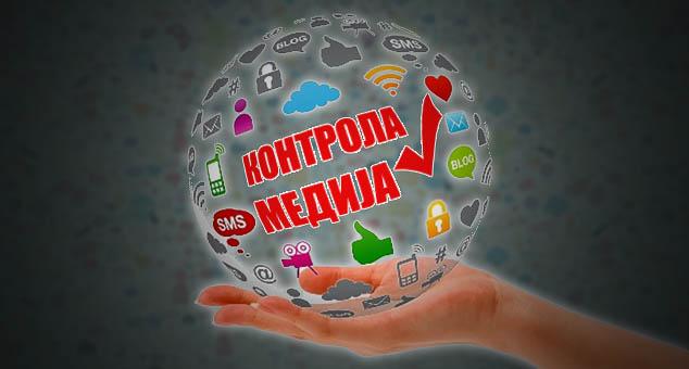 #Mediji #Srbija #Kontrola #Režim #JedanČovek #Окупација #Косово #Метохија #Србија #Kosovo #Metohija