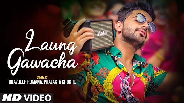 Song  :  Laung Gawacha Lyrics Singer  :  Bhavdeep Romana & Prajakta Shukre Lyrics  :  Manan Bhardwaj   Music  :  Manan Bhardwaj Director  :  Manan Bhardwaj