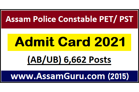 assam-police-constable-Call-letter-2021
