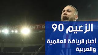 أخبار كرة القدم - نيمار يرفع راية التحدي أمام مانشستر سيتي بعد خسارة الذهاب