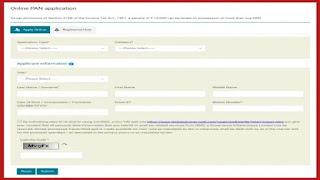 Nsdl website for applying pancard online