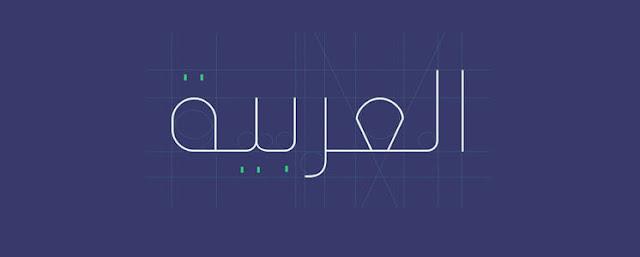 الكتابة بالعربية في الفوتوشوب ، الكتابة بالعربية في الافتر افكتس ، الكتابة بالعربية في البرامج الغير داعمة للعربية ، الكتابة بالعربية في الثري دي