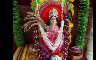 dhanterash 2019,,happy dhanteras,,dhanteras image,,happy dhanteras image