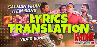 Zoom Zoom Lyrics in English   With Translation   – Radhe   Salman Khan