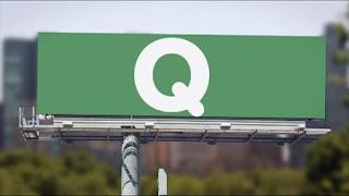 Murray Sesame Street sponsors letter Q, Sesame Street Episode 4413 Big Bird's Nest Sale season 44