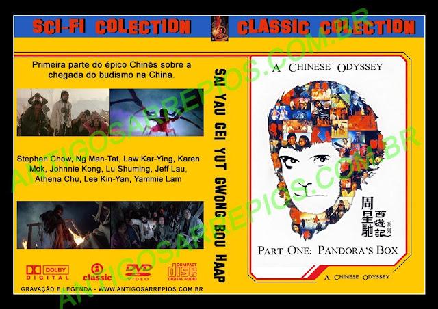 Sai yau gei Yut gwong bou haap (1994)