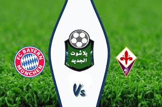 نتيجة مباراة بوروسيا دورتموند وبايرن ميونخ اليوم 26-05-2020 في الدوري الألماني