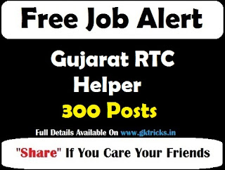 Gujarat RTC Helper 300 Posts