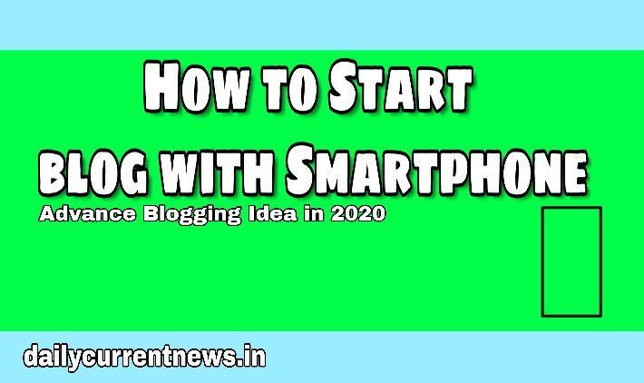 How_to_Start_Blog_with_Smartphone