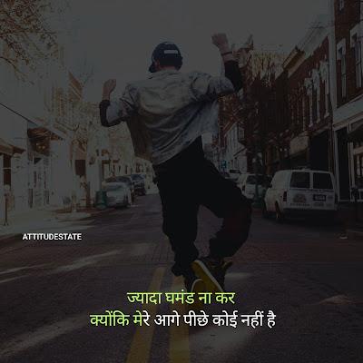 akela quotes in hindi