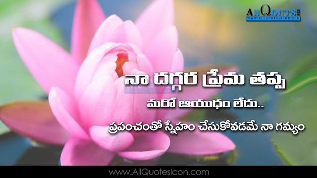 Telugu-Friendship-Day-Images-and-Nice-Telugu-Friendship-Day-Whatsapp-Images-Life-Quotations-Facebook-Nice-Pictures-Awesome-Telugu-Quotes-Motivational-Messages-free