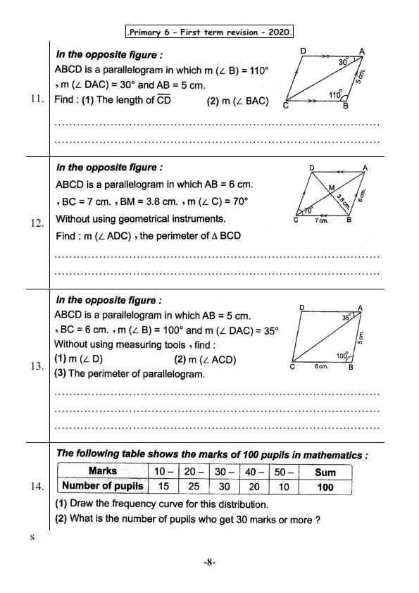 توقعات امتحان Math للصف السادس الابتدائي لغات ترم أول 2020 06_008