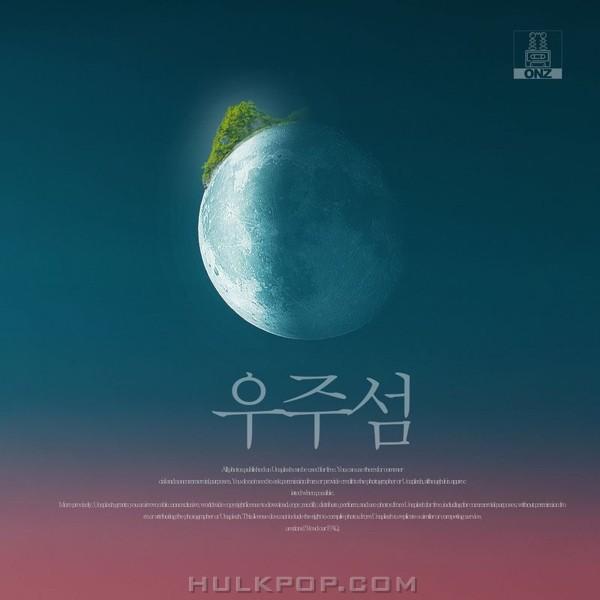 ONZ – 우주섬 – Single