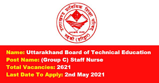 UBTER Recruitment - 2621 Group-C - Last Date: 2nd May 2021