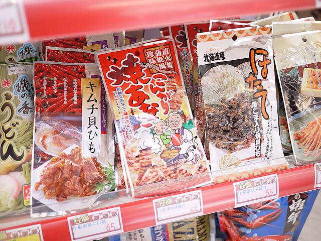 P1290265 - 【熱血採訪】台中日本零食購物│逢甲安藤藥妝生活百貨讓你不用去日本也能買日貨貨(已結束營業