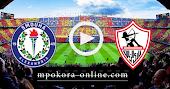 مشاهدة مباراة الزمالك وسموحة بث مباشر كورة اون لاين 06-05-2021 الدوري المصري