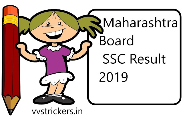 Maharashtra SSC Supplementary result 2019 Declared Today  -Check Your Result Now
