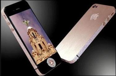 Diamond Rose iPhone 4 32GB Duniya Ke Sabse Mehnge Mobile,