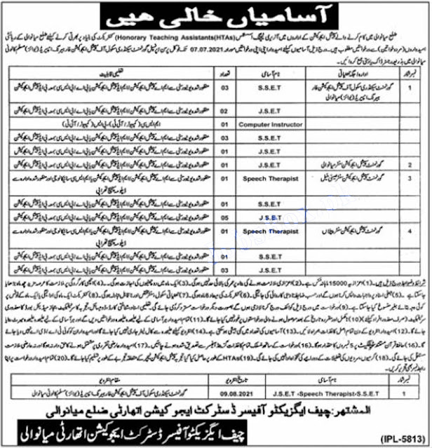 Special Education Department Mianwali