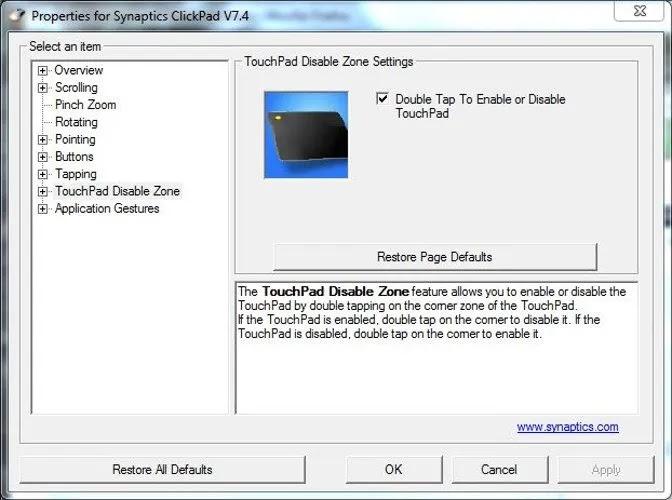 لوحة اللمس للكمبيوتر المحمول لا تعمل منطقة تعطيل لوحة اللمس