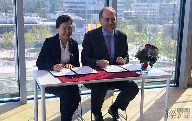 王美花次長代表本部與默克集團共同簽署投資合作意向書( LOI )