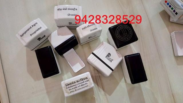 PRE INK RUBBER STAMP HALVAD 9428328529