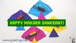 Happy Sankranti Kites Festival 2018 HD Wishes image