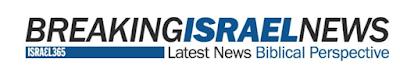 https://www.breakingisraelnews.com/144950/iraq-destroys-ancient-synagogue-at-prophet-ezekiels-tomb-turns-it-into-muslim-shrine/