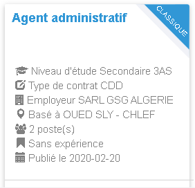 Employeur SARL GSG ALGERIE Agent administratif