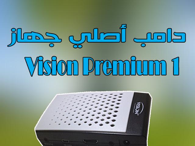 loader    Vision Bb