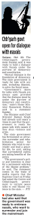 CHN_2016-10-24_maip7_8.jpg