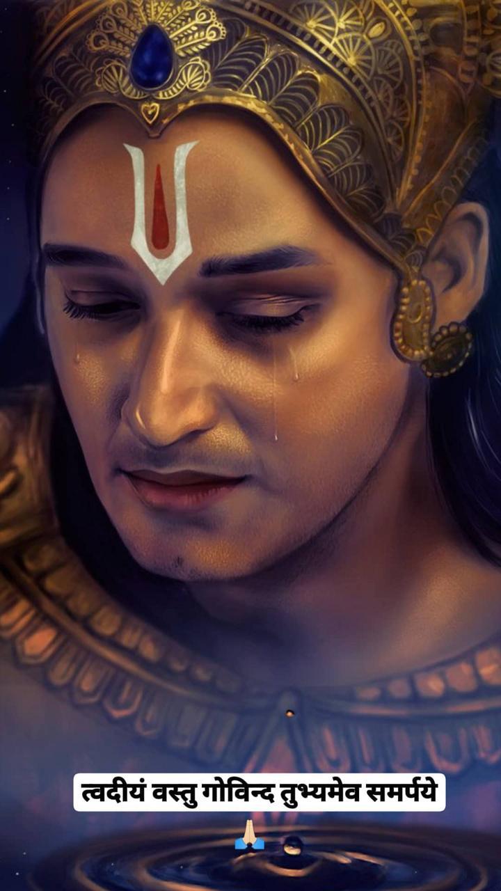 weeping lord krishna
