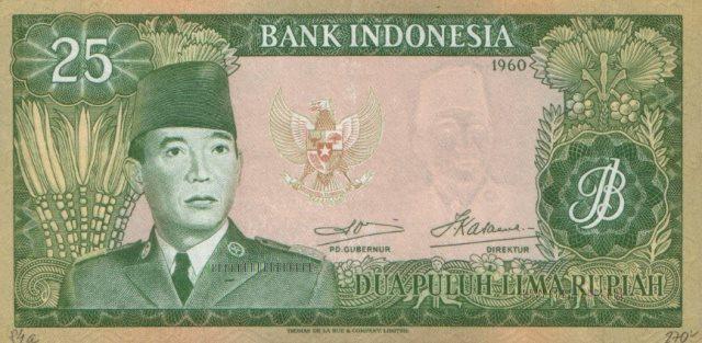 uang 25 rupiah soekarno 1965 depan