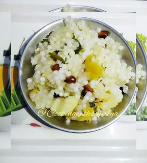 Sabudana Khichadi (Vrat Special) kaise banaye