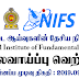 National Institute of Fundamental Studies