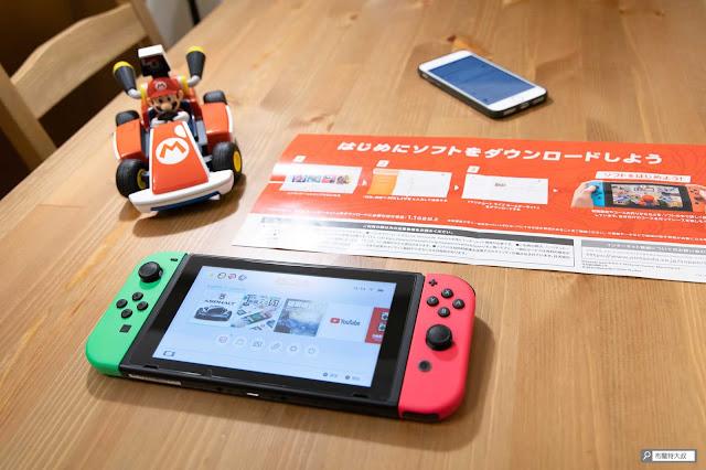 【遊戲】任天堂 AR 競速玩起來《瑪利歐賽車實況:家庭賽車場》 - 開箱完第一件事就是到 Nintendo eShop 下載遊戲