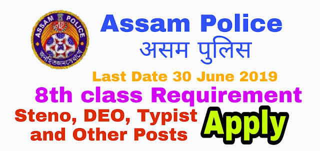 Assam Police Requirement For Steno, DEO, Typist and other  Posts | Government Job 2019 medicineadvise.ooo