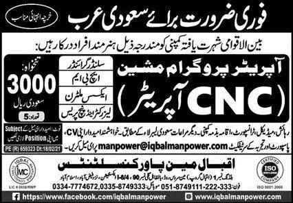 Saudi Arabia company JOB 2021 CNC operator