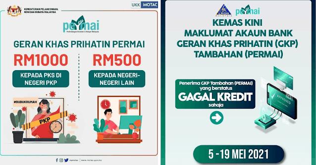 GKP Tambahan PERMAI : Semakan Status & Kemaskini Akaun Bank