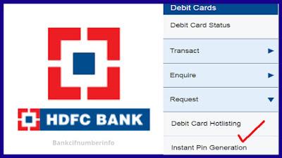 Reset HDFC Debit Card PIN - Mobile app