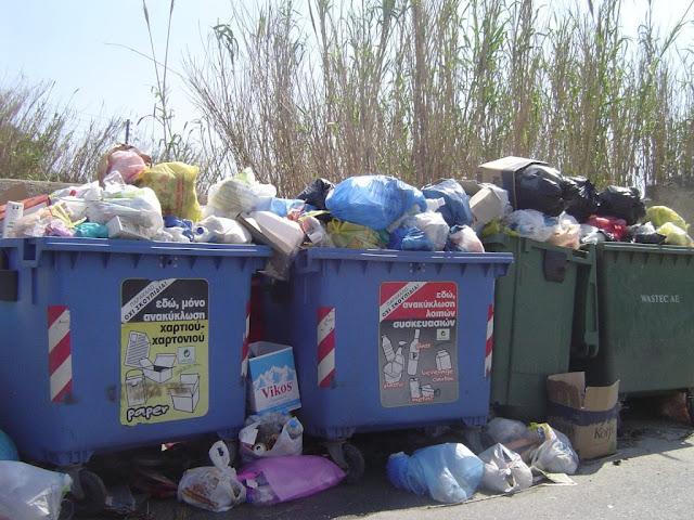 Σε κατάσταση έκτακτης ανάγκης κηρύχθηκε για 6 μήνες ο Δήμος Ερμιονίδας