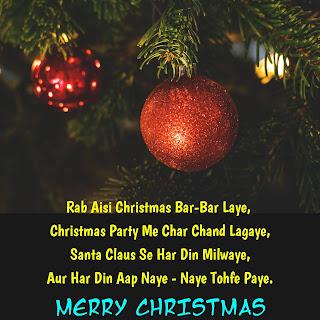 status of merry Christmas