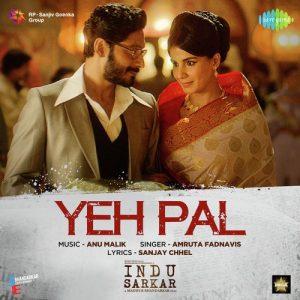 Yeh Pal (Indu Sarkar)