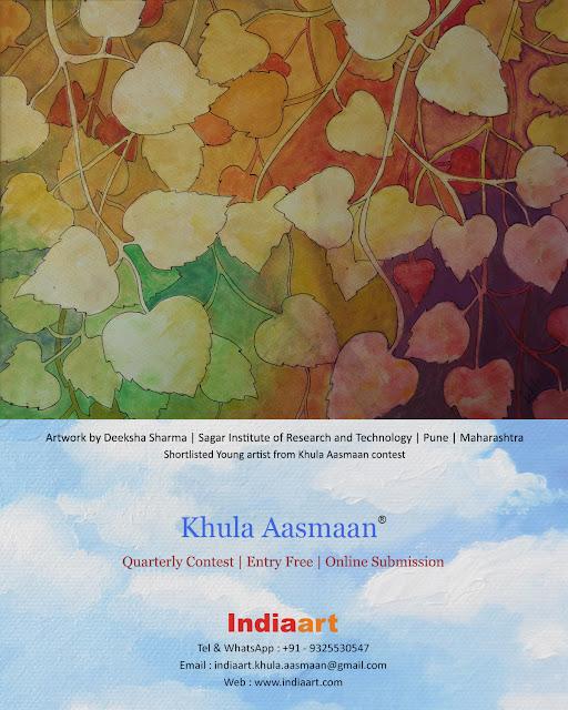 Khula Aasmaan shortlist - Deeksha Sharma of Sagar Institute of Research & Technology, Pune