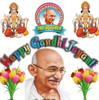 Happy Gandhi Jayanti Wishes in Hindi Celebrate on 2 October Wishes 2018